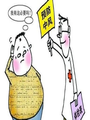 糖尿病饮食指南有哪些饮食禁忌