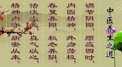 """中医养生的""""三段法"""":早搓手 午晒背 晚泡脚"""