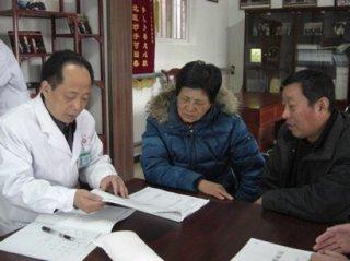 中医治疗肝癌的方法有哪些