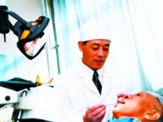 牙龈癌的鉴别方法有哪些
