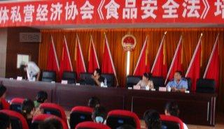 《中华人民共和国食品安全法》有望今年颁布实施