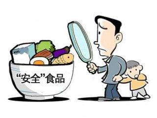 新修《食品安全法》 食安问题检查强化