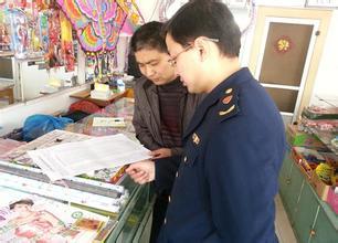 郑州公布一批食品安全黑名单