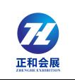 CMTF2016 第四届中国国际医疗旅游(广州)展览会