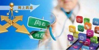 """""""医疗跨越梦""""起航 """"树兰模式""""有望落地晋江"""