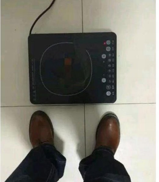 不就惹怒一下老婆嘛 怎么让我跪这个 还插上电