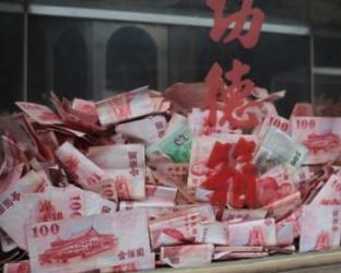 """男子频偷寺庙香油钱 笔记本写""""钱不可在乱花了"""""""
