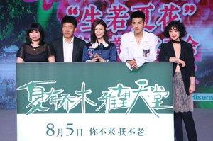 吴亦凡首映礼%22庆生18岁%22 叹%3A那是年轻时候