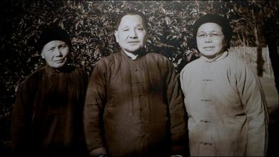 卓琳与邓小平继母夏伯根的51年婆媳情