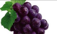 孕妇夏季吃葡萄要避开的养生禁忌