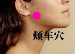 介绍中医颜面针灸减肥法