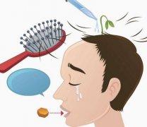 男人日常脱发严重怎样护理