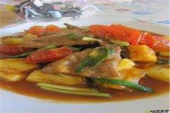 菠萝番茄炒牛肉