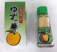 DIY日式柚子粉