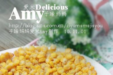 黄金玉米烙3