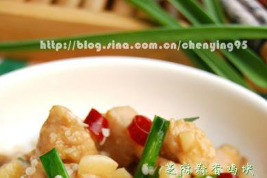 蒜香彩鸡丁1