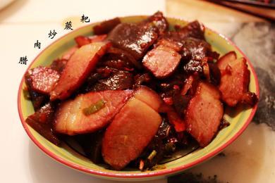 腊肉炒山蕨1