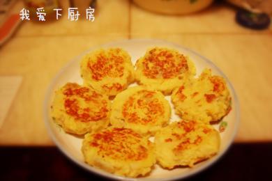 土豆泥山药饼2