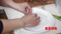 【过年吃什么】第四期:花开富贵虾
