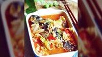 番茄鲫鱼圆白菜半汤菜