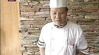 大厨教您做菜 东坡茄子