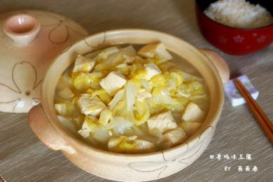 菠菜炖冻豆腐2