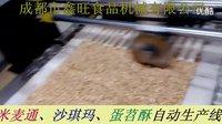 芝麻糕、绿豆糕、花生糖、瓜子酥、糕点、米麦通机器 米花糖机器