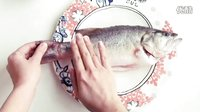 不孤独的食物美学「一人食」清蒸鲈鱼
