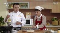 天天饮食 2015 劲爆香辣虾 151231 15分钟搞定劲爆香辣虾
