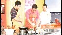 炒芥菜丝 孜然鸭腿 干煸平菇土豆片20100914