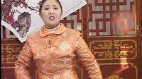 河南坠子大红袍(第三部)1 莫红梅演唱