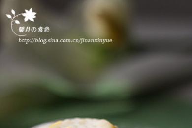 椰浆西米露1