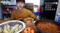 【微博@学姐宿舍】150919奔驰哥-韩国吃播-微辣刀削面+王饺子+紫菜包饭+米饭