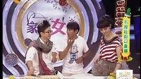 家政女皇20100921(茶香排骨)