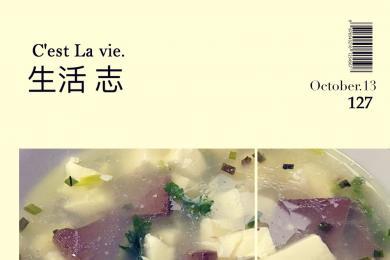 鸭血豆腐汤3