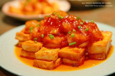 番茄豆腐3