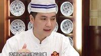 南宁新东方 烹饪学校 舌尖上的广西之茶香鸡