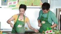 20150831粤好味:粤式怀旧菜—五柳炸蛋、紫苏子姜焖青头鸭(李池湘、吴狄晋主持)