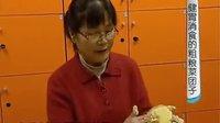 玉米面的做法 玉米面菜团子的做法