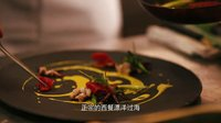 时尚美食 2015 博采众长 津门厚味 30 国民媳妇教做照烧鸡腿