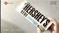 Hersheys好时曲奇奶香白巧克力_标清