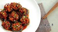 日日煮 2015 东坡茄子 415