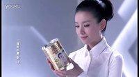 可可谷之爱小米粥广告