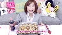 【木下大胃王】一口下去肉汁乱流的15块美味711炸肉饼 @柚子木字幕组