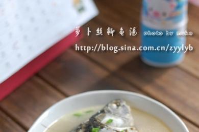 萝卜丝鲫鱼汤1