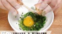 日日煮 2014 菠菜煎饼 308