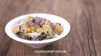 一条视频 2015 达人厨房 木樨肉 24