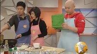 萝卜丝鲫鱼汤 20120224 食全食美