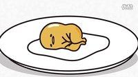 蛋黃哥-厚切培根