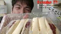 日本清纯公介日常 2015 公介品尝北京小吃的奶卷绿豆糕 19